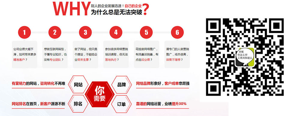 缓蚀阻垢剂生产厂家产品投加用量少,质量有保障